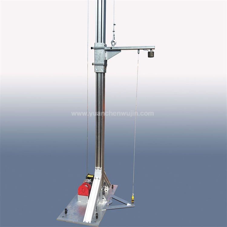 227 g and 2260 g Ball Test Support Fixture and Frame for Safety Glazing Materials