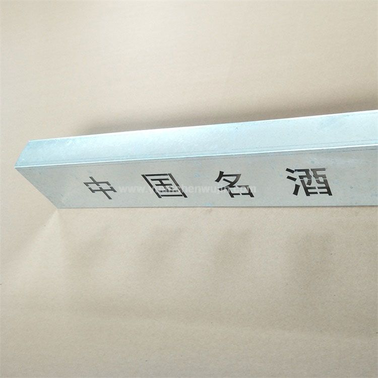 Nameplate Customized Processing