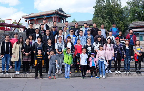 Yuanchen Organized Employee Group Activities