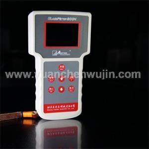 U Value Meter For IG