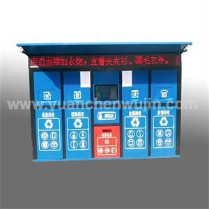 Environmentally Friendly Garbage Sorting Collection Box
