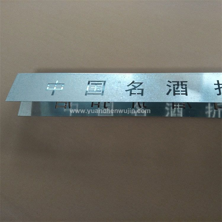Laser Cutting and Bending Parts of Galvanized Sheet