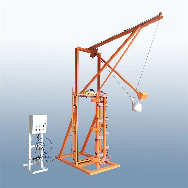 Impact Testing Equipment